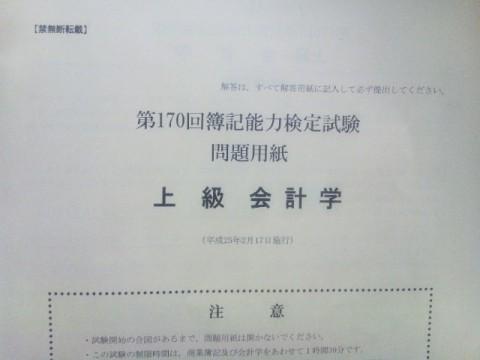 DSC_1037
