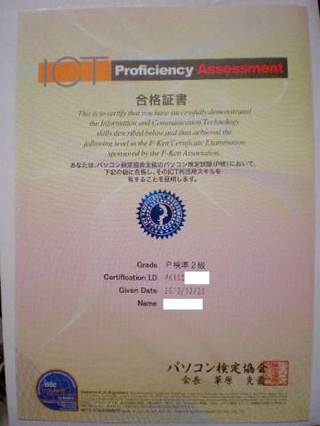 IMGP0309_copy