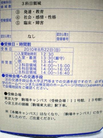 IMGP0333