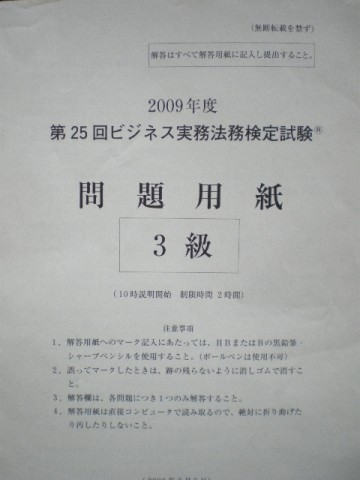 IMGP0338