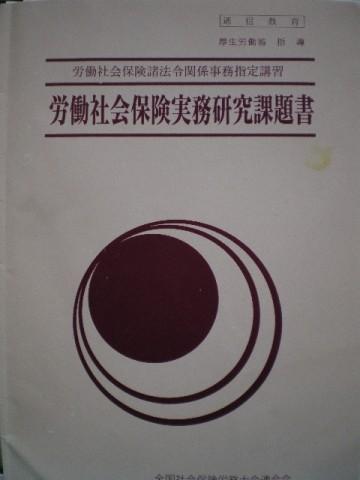 IMGP0340