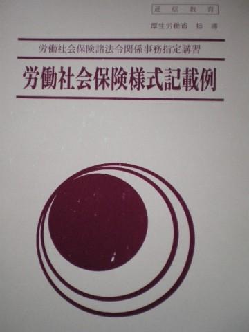 IMGP0341