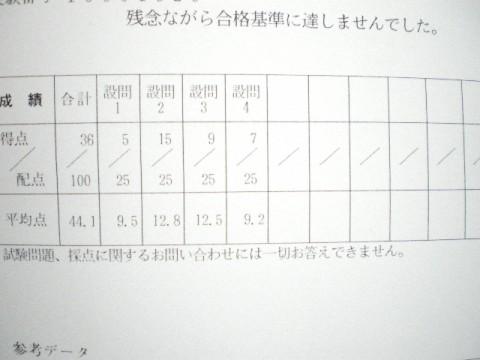 IMGP0348