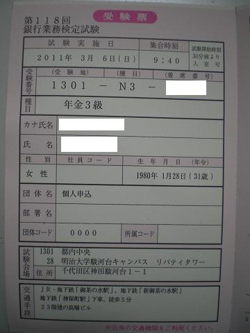 IMGP0370