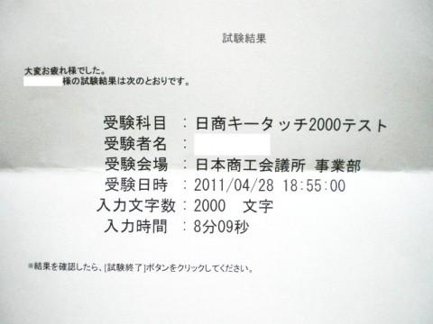 IMGP0474