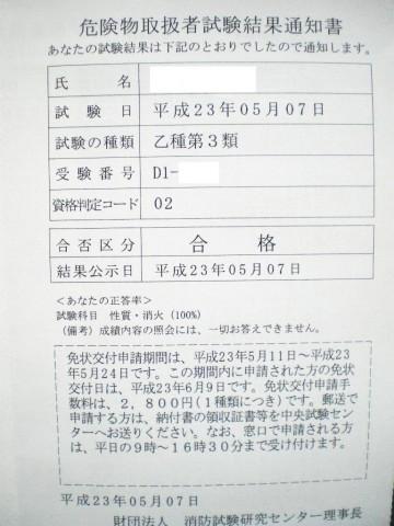 IMGP0483