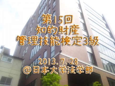 DSC_1511