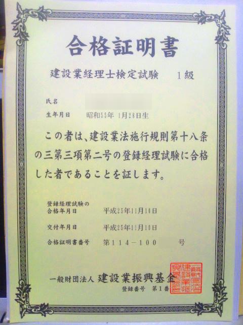 DSC_1786