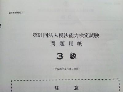 DSC_1925