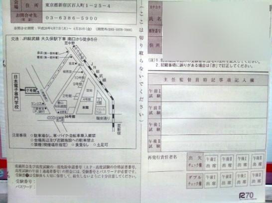 DSC_1996