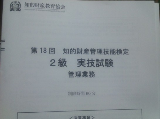 DSC_2191