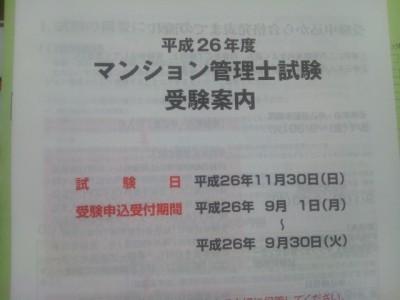 DSC_2216