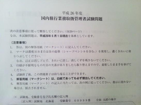 DSC_2396