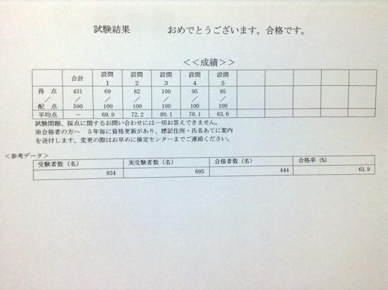 IMG_0226